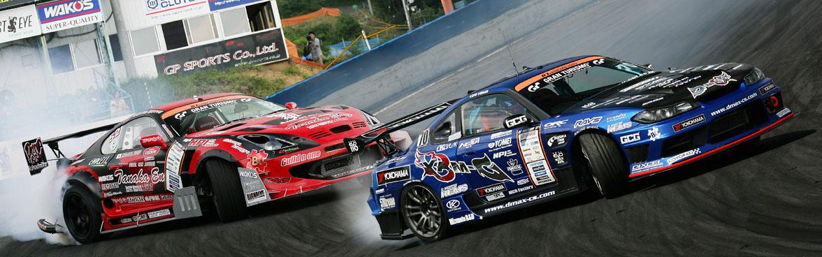 Showoff Imports - Koyorad Racing